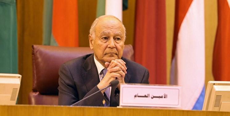 دبیرکل اتحادیه عرب توقف فوری درگیری ها در دنیا عرب را خواهان شد