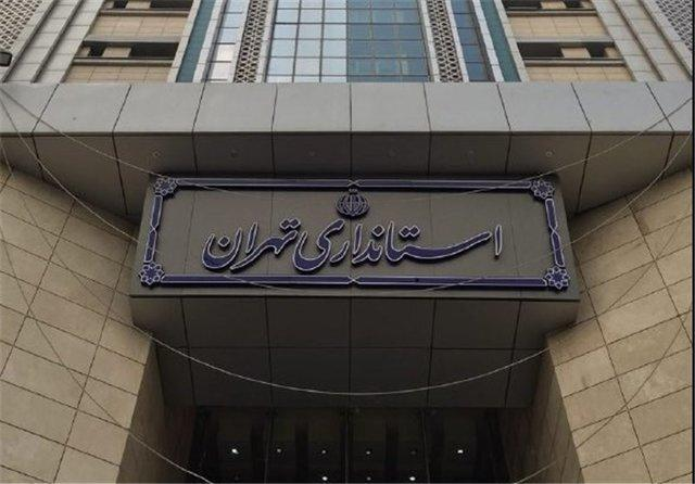 نحوه حضور کارکنان دستگاه های اجرایی در تهران اعلام شد ، ادارات 2 ساعت دیرتر شروع بکار می کنند